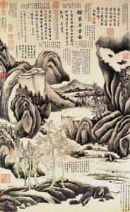 Dong Qichang - Pavillon de chaume de Wanluan. 1597. Rouleau portatif - Libre de droits.