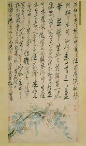 Ode à la grenade et à la vigne vierge- Shen Zhou - peinture - et Wang Ao -poésie- 1506_Detroit_Institute_of_Arts